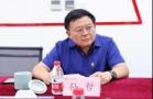 商会轮值会长兼党委委员孙哲参加第四联...